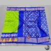 Silk-Sarees-with-blouse
