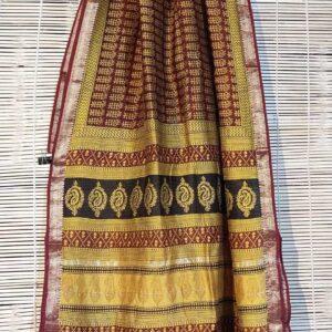 Pure Maheshwari Handloom Saree #13